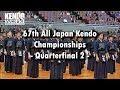 Quarterfinal 2 - 67th All Japan Kendo Championships - Kunitomo Rentaro vs. Hatakenaka Kosuke