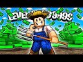 BUILDING a LEVEL 9999 FARM! - Roblox Farm for Fun!