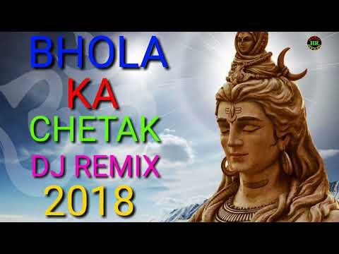Bhola Ka Chetak REMIX Haryanvi New Song 2018 HR MUSIC OFFICIAL