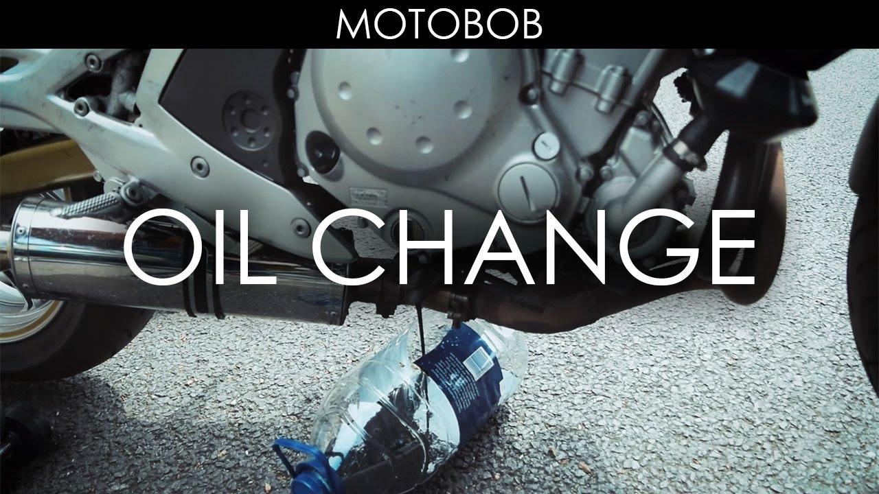 How To Change Motorcycle Oil Oil Filter Kawasaki Er 6n Youtube