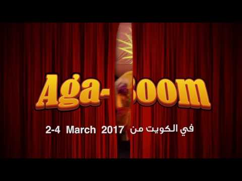 Aga Boom Entertainment Show In Kuwait. 2-4 March 2017 | Register Now at www.skillsent.com