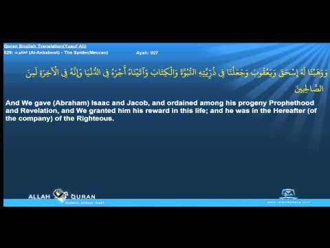 Quran English Yusuf Ali Translation 029 العنكبوت Al Ankaboot The SpiderMeccan Islam4Peace com