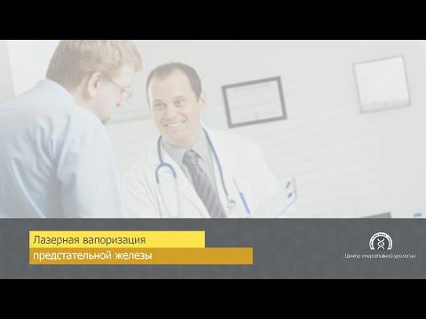 Рак предстательной железы: классификация и симптомы