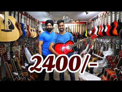 Guitar Market In Delhi | Daryaganj