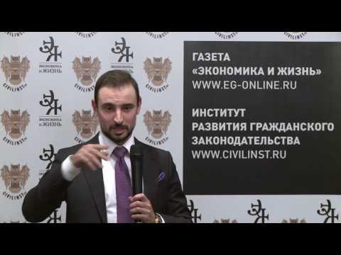видео: Игорь Озерский. Зачем принят КАС и какие споры относятся к административному производству