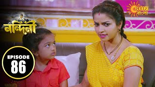 Nandini- Episode 86 | 21st Nov  2019 | Sun Bangla TV Serial | Bengali Serial