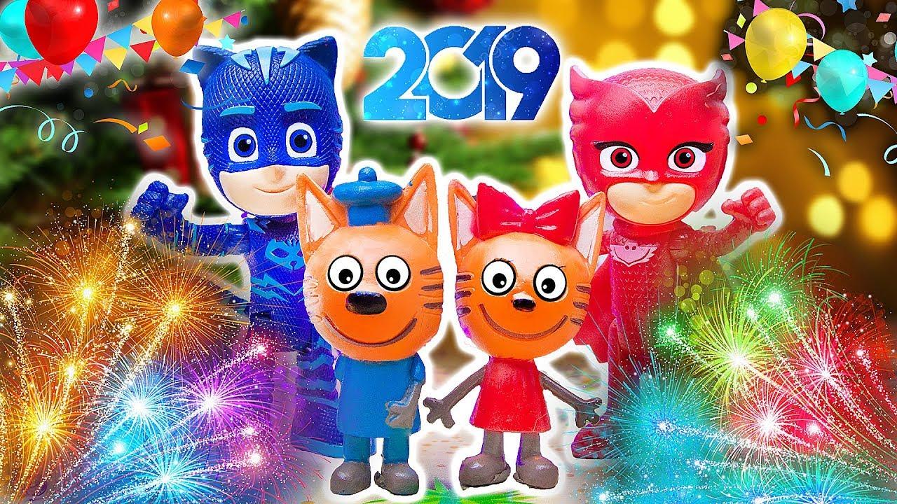 Три кота | Новогоднее настроение. Как котятки встречали ...