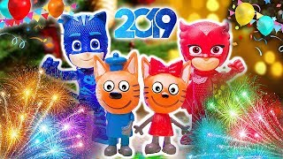 Три кота | Новогоднее настроение. Как котятки встречали Новый Год! и Приключения Героев в масках