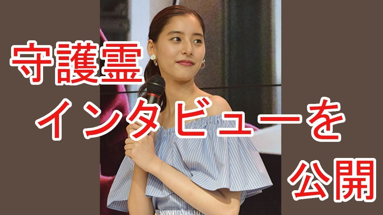 新木優子「幸福の科學」信者判明で波紋。さらなる女優信者も ...
