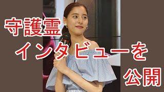 月9ドラマ「コード・ブルー」(フジテレビ系)に出演中の女優・新木優...