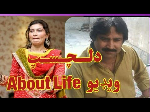 MUMTAZ MOLAI AOR NIGHAT INTRUST ABOUT LIFE 2019|DON'T MISS THIS VIDEO