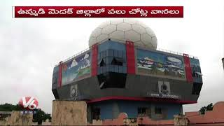 Weather Report Rain Hits Hyderabad And Several Districts In Telangana V6 News