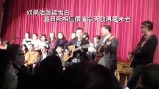 Publication Date: 2013-04-12 | Video Title: 年少無知 - 薈藝紅馬展才華