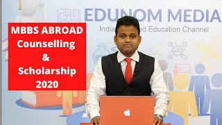 LIVE | MBBS Abroad Admission 2020 | MBBS Abroad Counselling | NEET 2020 | MBBS Abroad Scholarship