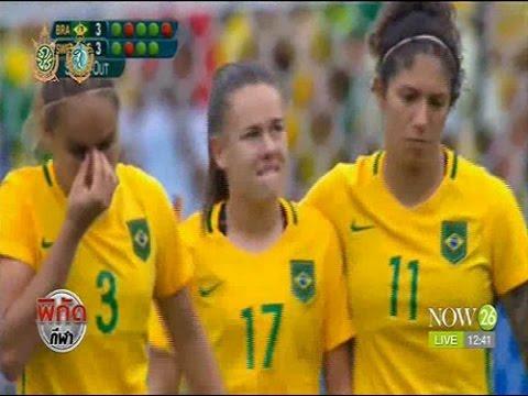 """""""บราซิล"""" ตกรอบรองฯฟุตบอลหญิงโอลิมปิก"""