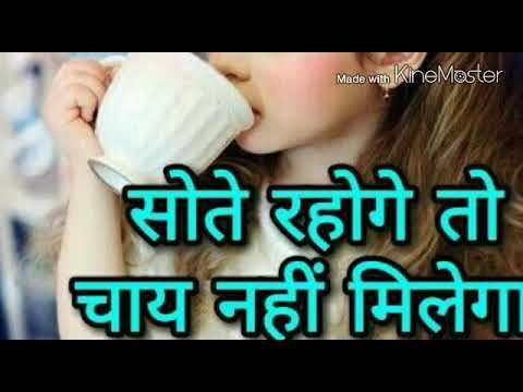 Bina Mausam ke Badra Baras Gail Ho Aane Jaane Mein Marna