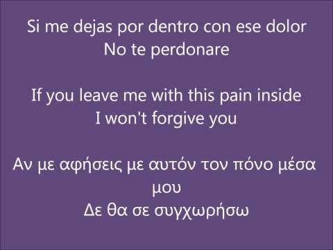 LOCO Enrique Iglesias feat. Romeo Santos lyrics in spanish, english and greek