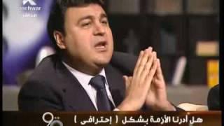 خبير مصري يفضح الاكاذيب المصريين