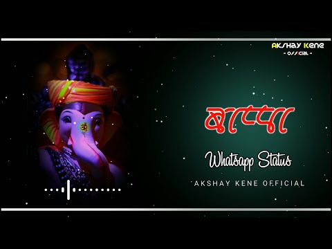 ganpati-devacha-rath-sajvila-||-bappa-whatsapp-status-👇🏻template🔥-like👍🏻subscribe-channel
