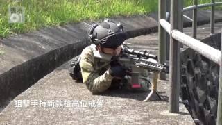 模擬恐襲發生 反恐特勤隊新槍截擊槍手