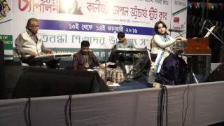 Sreemoyee Bhattacharyya#live program#madhobi modhupe holo mitali#Arati Mukherjee#