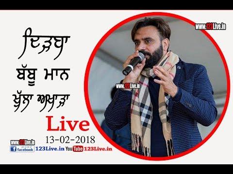 Dirba ( Sangrur ) Babbu Maan (Live)13 Feb...