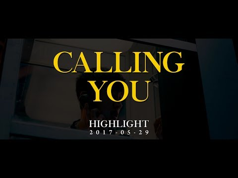 [Teaser3] 하이라이트(Highlight) - CALLING YOU