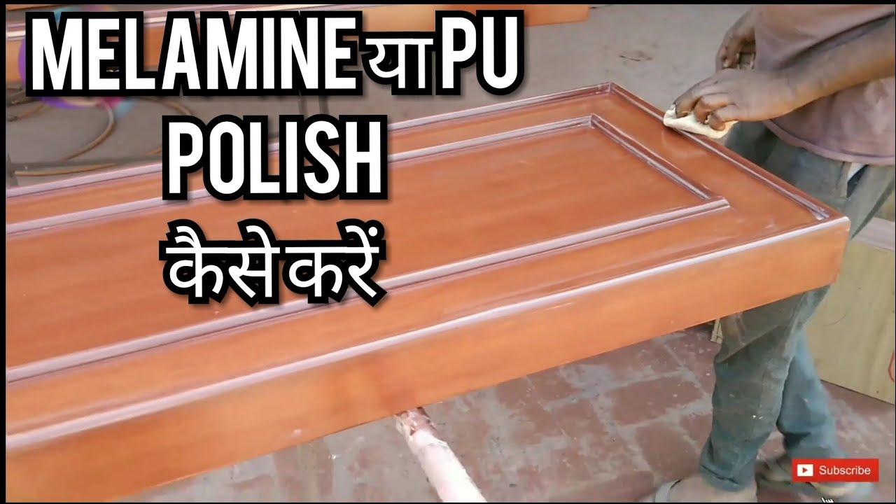 How To Do Melamine Polish Or Pu Polish On Wood