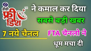 DD Free Dish 7 New Channel Add Soon | 41th E Auctoin New Channel | FTA Channel TRP
