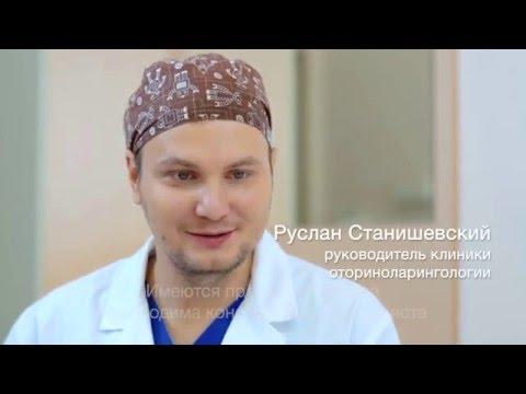 Хирургия одного для в лор-клинике Медицинского центра «АВИЦЕННА»
