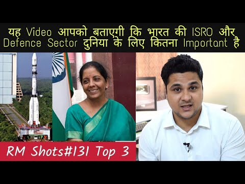 ISRO & SpaceX got same contract,Japanese Rocket Crash, Indo-UK Defence meeting, Internet Of Things