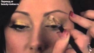 Новогодний макияж в золотых тонах (перевод видео)