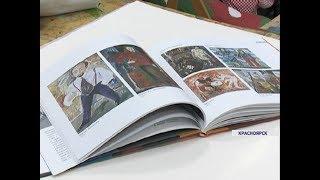 В библиотеках края появятся альбомы с работами художника Андрея Поздеева