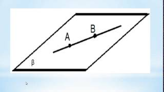 урок по стереометрии в 7 классе