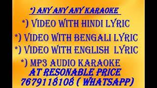Poongathe Poongathe Ponavale - Karaoke (HD) - K. J. Yesudas