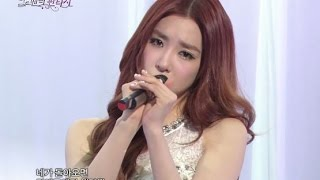 Tae-yeon, Tiffany - Lost In Love, 태연, 티파니 - 유리아이, Romantic Fantasy 20130101