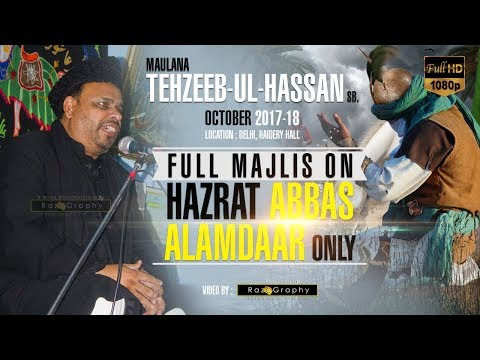 Maulana Tehzeeb-ul-Hassan Full Majlis on Hazrat Abbas alamdar only  | A gift to Maula Abbas Lovers