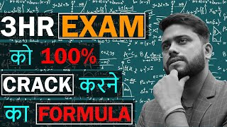 3 hours में Paper Crack करने का Formula || How to Attempt Board Exam Paper Class 10th And 12th screenshot 5