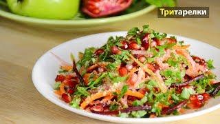 🍏 Полезный салат из  свеклы🥕 моркови и 🍏 яблока