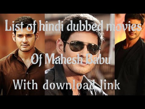 mahesh-babu-all-movies-in-hindi-dubbed-till-now-2019