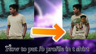How to put facebook profile in t-shirt || Jay tech