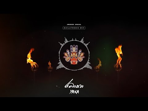YAKA - Rabana II (Bailatronic Mix) පෙත්තප්පු