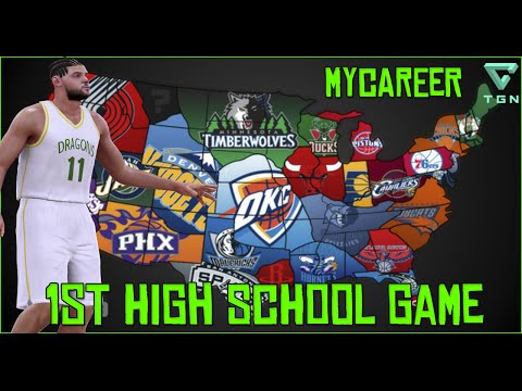 NBA 2K16 | MyCAREER #1 | 1st High School Game