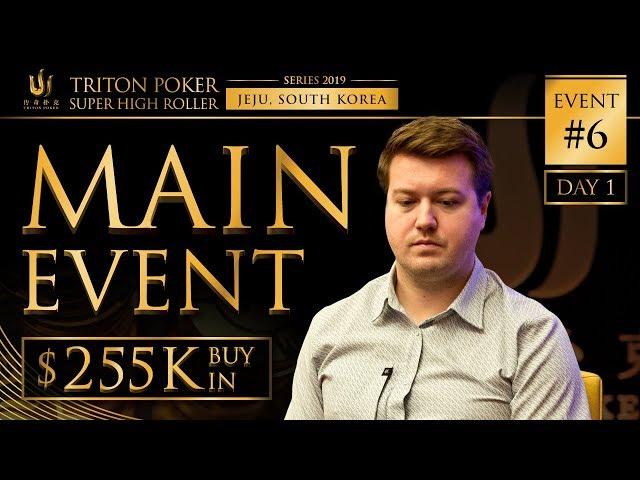 Triton Poker Series JEJU 2019 - NLH Main Event $255K Buy-In 1/3