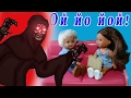 Барби 2017 Томми и девочка  Катя вызывают духа, Спиритический сеанс, игры в куклы Барби сериал