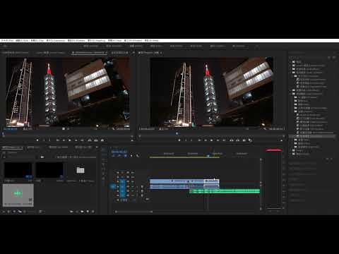 Adobe Premiere Pro 2019 當機問題