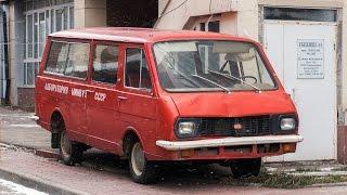 РАФ 2203 живи №2 | Ремонт и Восстановление Советского Авто - Олдтаймера Своими руками