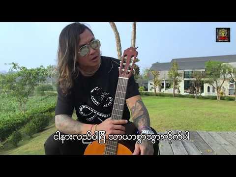 ရိန္မိုး- ဒုတိယလူ  Reain Moe -Second Guy , Karen New Song 2020 With Myanmar Sub Title (MV Official)