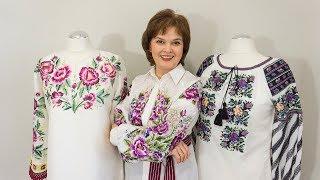 Обзор трёх сорочек с вышивкой в лилово-фиолетовой гамме - Видео от Увлекательный мир вышивки с Ольгой Стрельцовой