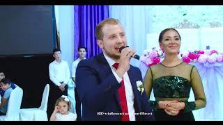 Сагджуджи Николай, Турецкая Свадьба Исмаил Зульфия 2018 Turkish Wedding 2018